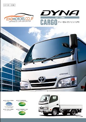 Toyota DYNA Catalog