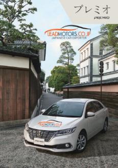 Toyota Premio 2016 Catalog