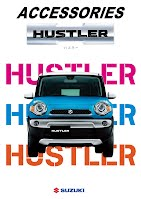 Hustler J Style Accessories Catalog