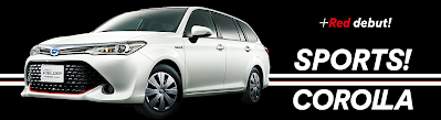 http://cars.kkleads.com/whatyoucanbuy/brandnewcars/toyota-fielder/packages/plus-red