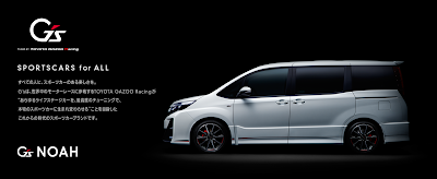 https://sites.google.com/a/kkleads.com/japan-cars/whatyoucanbuy/brandnewcars/toyota-nova/packages/gs
