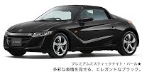 https://sites.google.com/a/kkleads.com/japan-cars/whatyoucanbuy/brandnewcars/honda-s660/packages/b