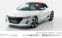 https://sites.google.com/a/kkleads.com/japan-cars/whatyoucanbuy/brandnewcars/honda-s660/packages/c